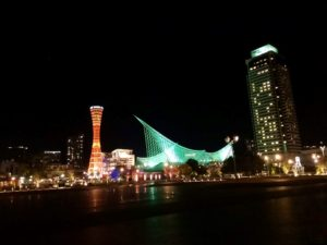 メリケンパークの夜景